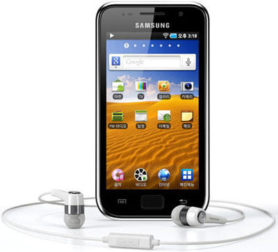 Samsung Galaxy Player YP-GB70